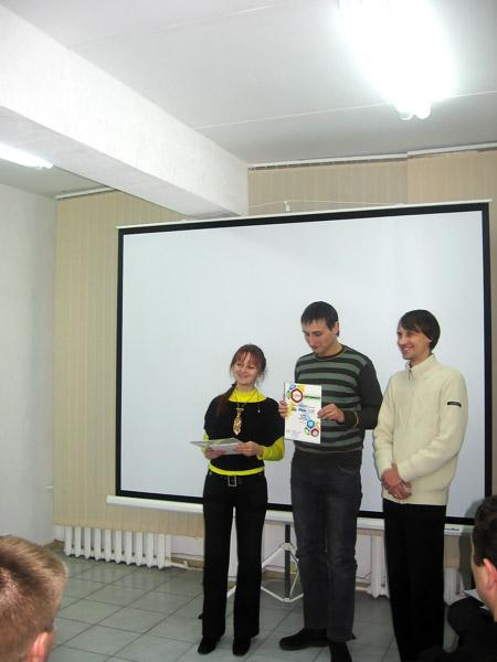 Вы смотрите фотографии с: Фото с первого 'Мастер-класса'
